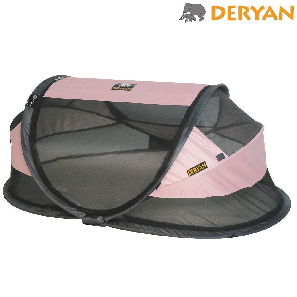 Reisivoodi Deryan Baby Luxe roosa