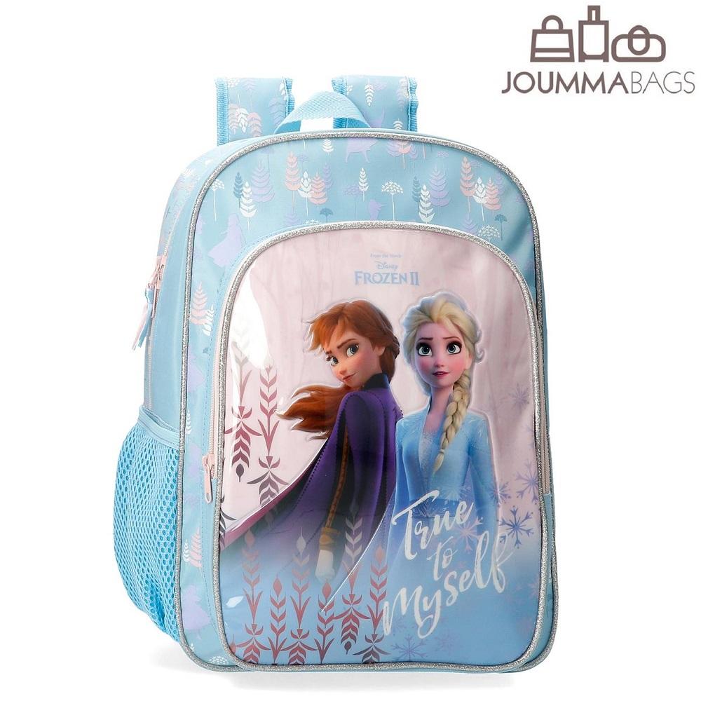 """Frozen II  """"True To Myself"""""""