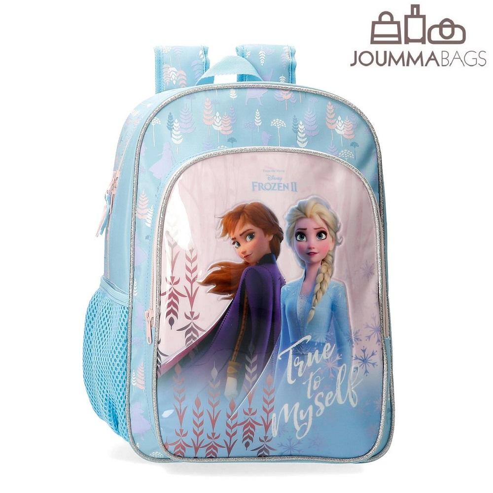 Ryggsäck barn Frost Elsa & Anna True to Myself blå