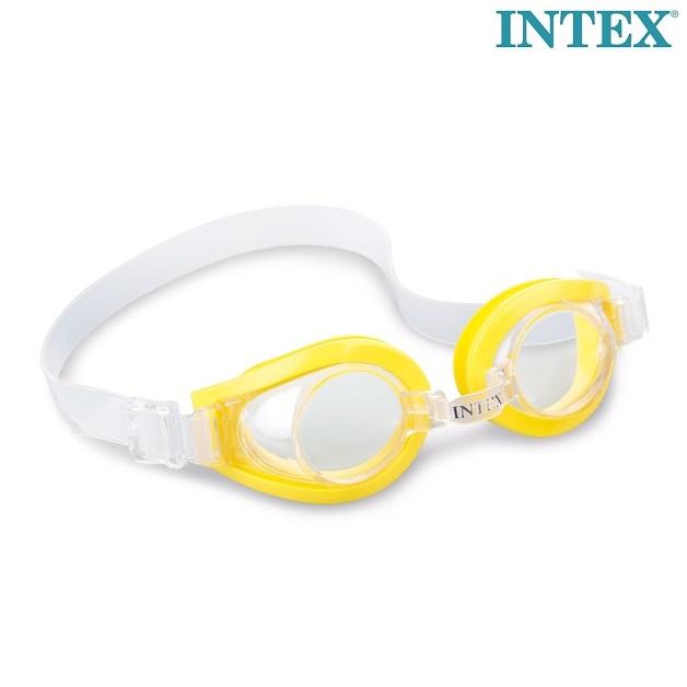 Laste ujumisprillid Intex yellow