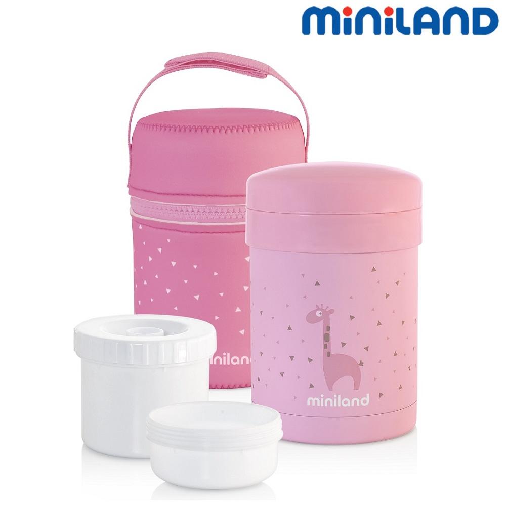 Toidutermos lastele  Miniland Thermetic roosa