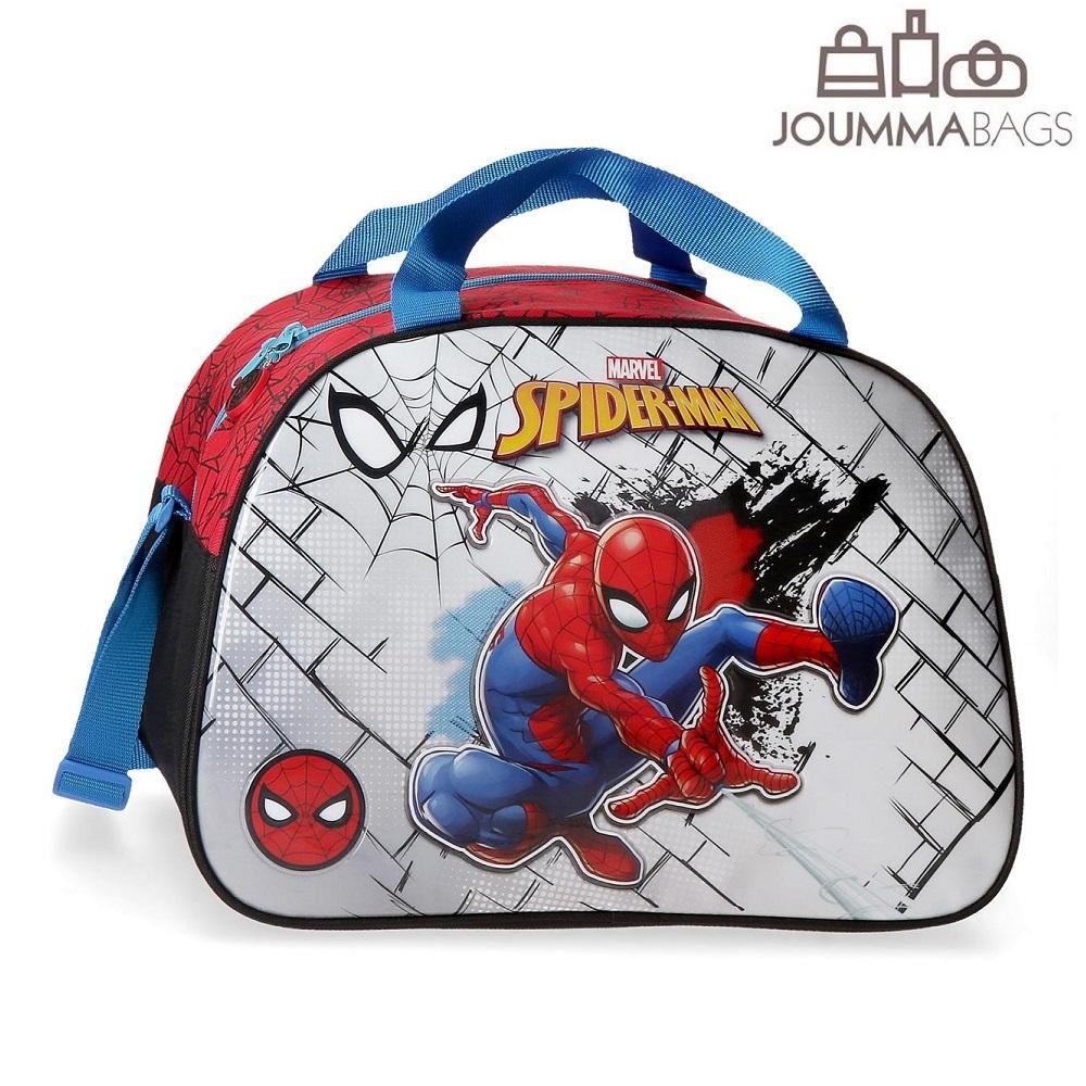 Laste spordikott ja reisikott Spiderman Geo