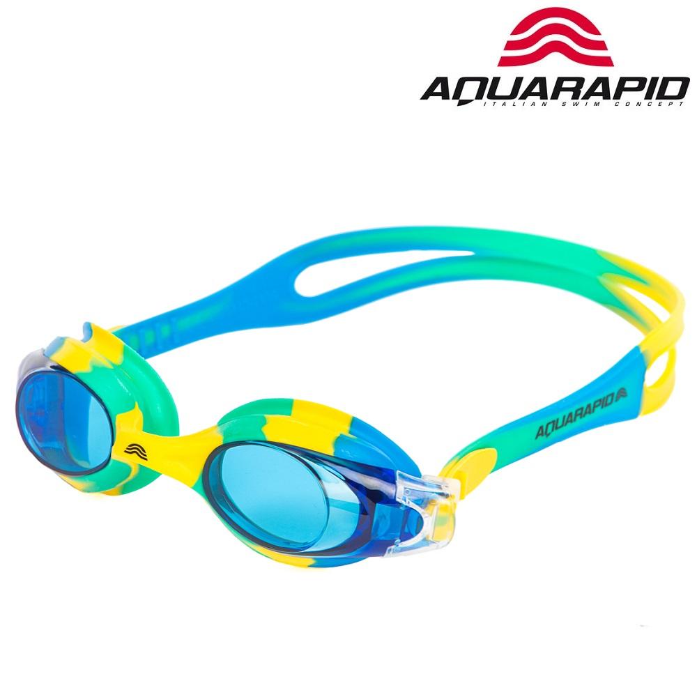 Laste ujumisprillid Aquarapid Multi sinised