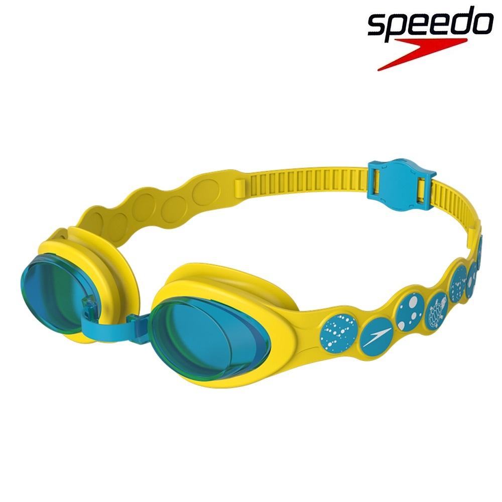 Laste ujumisprillid Speedo Sea Squad Kollane
