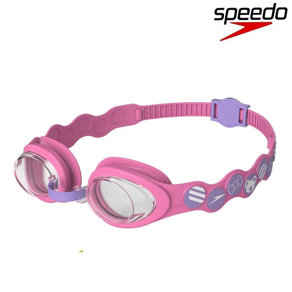 Laste ujumisprillid Speedo Sea Squad Roosa