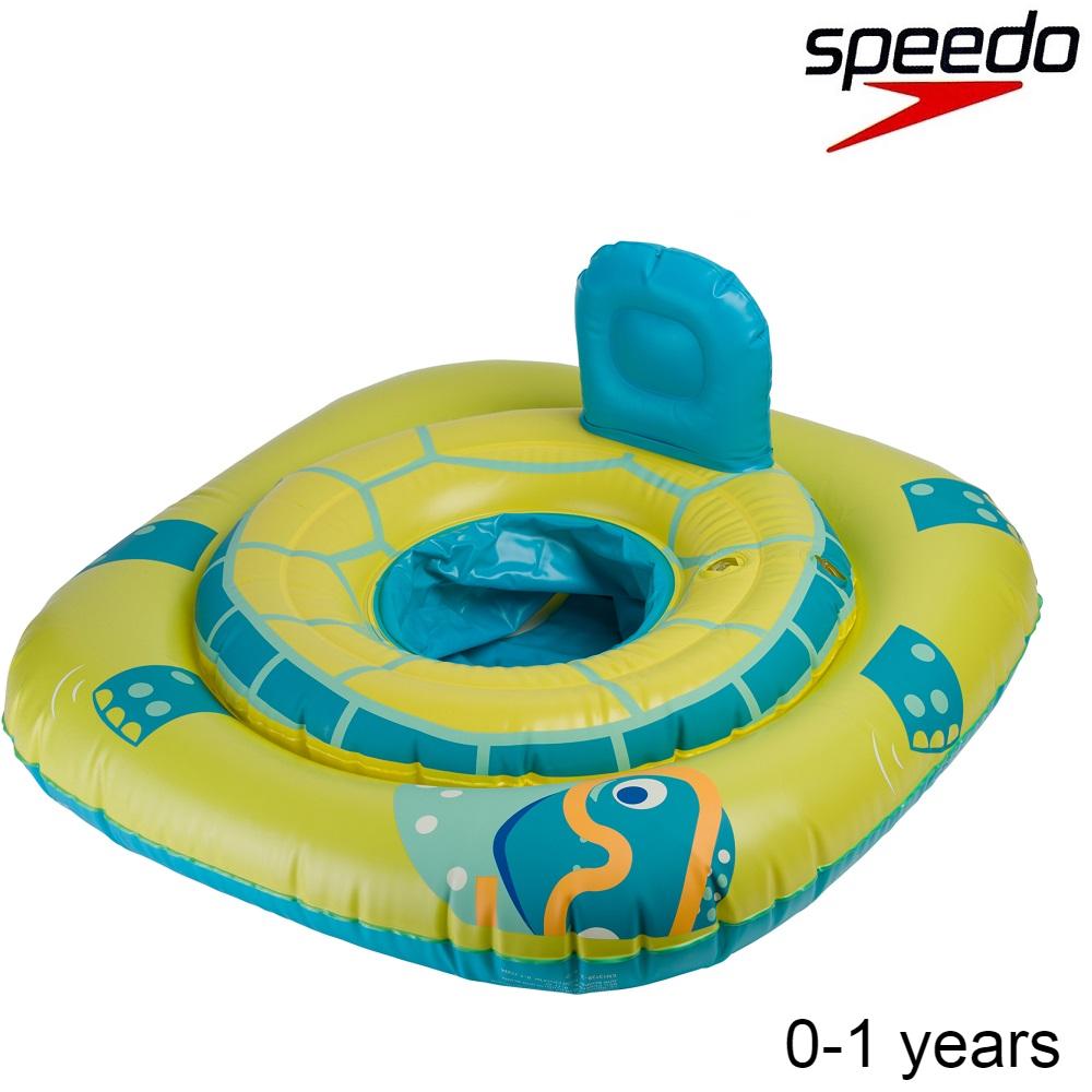 Ujumisrõngas Beebile Speedo Swim Seat Turtle 0-1 a.