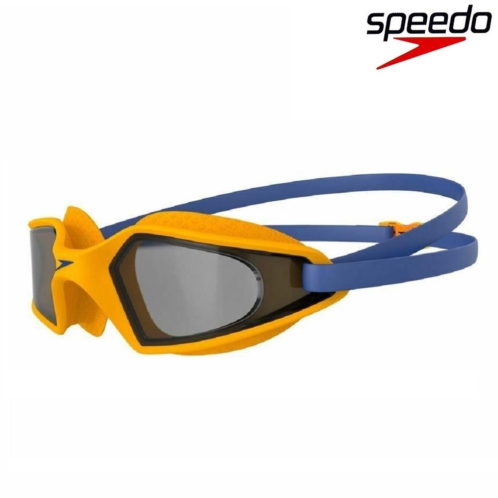 Laste ujumisprillid Speedo Hypropulse Junior Mango