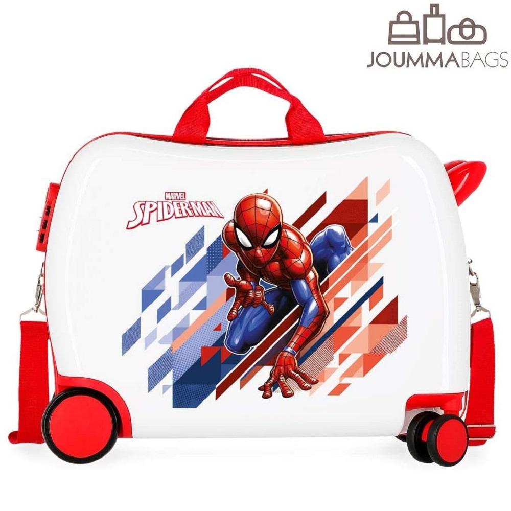 Laste reisikohver Spiderman Marvel White