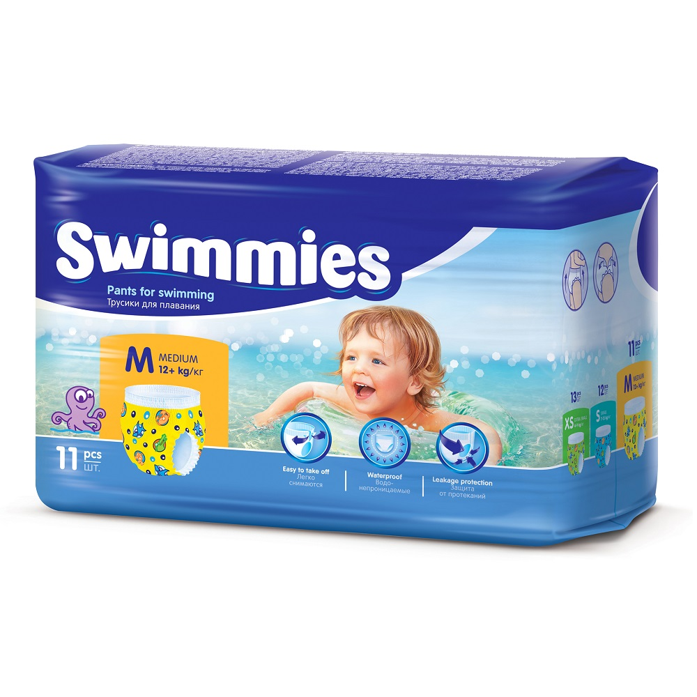 Swimmies Ujumismähe